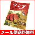 【メール便送料無料】牛肉ダシダ1kg