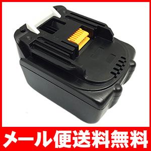 マキタ バッテリー BL1430 BL1830