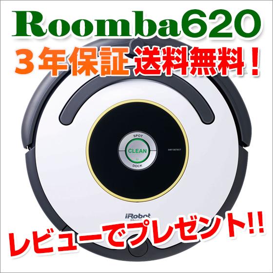 ルンバ760 自動お掃除ロボット