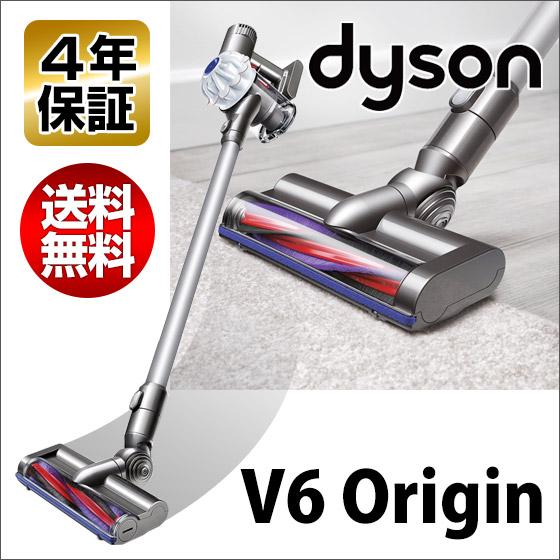 ダイソン V6 コードレス掃除機
