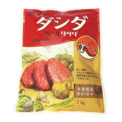 画像3: 【メール便送料無料】牛肉ダシダ1kg