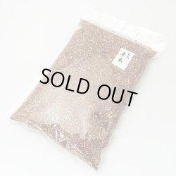 画像2: 【メール便送料無料】赤米 1kg 国産