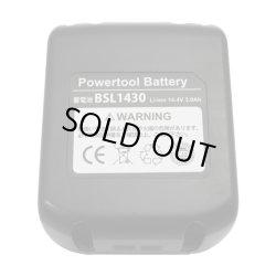 画像2: 【送料無料】日立 HITACHI BSL1430 保証付き SAMSUNG製セル 14.4V 電池 互換バッテリー