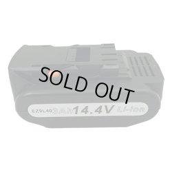 画像4: 【送料無料】パナソニック Panasonic 14.4v LG製セル 3.0Ah リチウムイオン電池 EZ9L44/EZ9L40 互換バッテリー