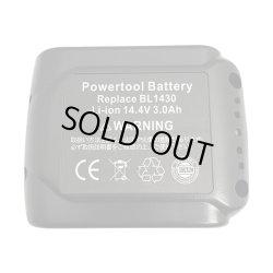画像2: 【送料無料】マキタバッテリー BL1430 保証付き SAMSUNG製セル 14.4V 電池 makita互換