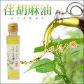 えごま油 健康油 140g えごまゆ エゴマ油 日本製 荏胡麻油 α-リノレン酸(オメガ3系脂肪酸)