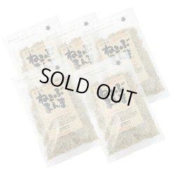 画像2: 【メール便送料無料】ねこぶまんま40g×5袋 ねこ足昆布