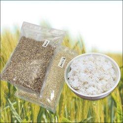 画像2: 【送料無料】 国産 もち麦&押はだか麦 食べ比べセット 1kg×2袋