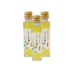 画像3: 【送料無料】えごま油 健康油 140g×3本 えごまゆ エゴマ油 日本製 荏胡麻油 α-リノレン酸(オメガ3系脂肪酸)