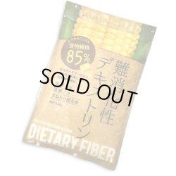 画像2: 【メール便送料無料】難消化性デキストリン 500g +50g増量中 ダイエットに!