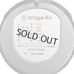 画像4: 【送料無料】OrageAir オラージュエア サイクロン式 スティッククリーナー レッド