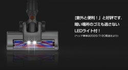 画像3: Dibea C17/C20 掃除機専用 フロアヘッド(本体別売)