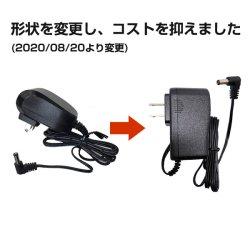 画像3: orage c20 / c20 pro / c33 充電 アダプター dibea c17 充電器 サイクロン コードレスクリーナー用(本体別売)