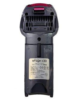 画像3: Orage C33 掃除機専用 バッテリー部(本体別売)