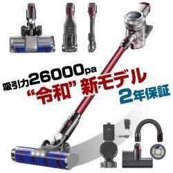 掃除機 コードレス 2in1 コードレス掃除機 サイクロン式 Orage X77 オラージュ【11月上旬頃発送のご予約】
