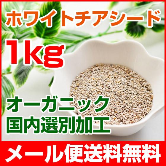 赤米 1kg